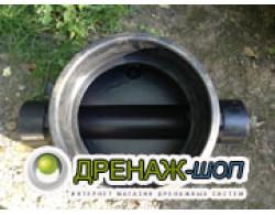 Основание дренажного колодца (кинета) прямопроходная диаметр 315/110 мм