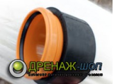 Муфта дренажная для врезки в колодец диаметр 110 мм