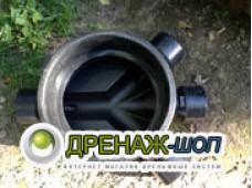 Основание дренажного колодца (Кинета) тип 2 три входа , один выход диаметр 315/110 мм